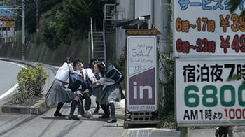 20140617-ryugunotsukai4_v.jpg
