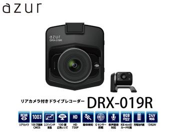 DRX-019R_01[1].jpg
