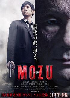 m_news_thumb_mozu_p_nb5B15D.jpg