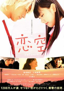 poster2-102.jpg