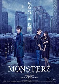 poster2-118.jpg