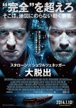 poster2-18.jpg