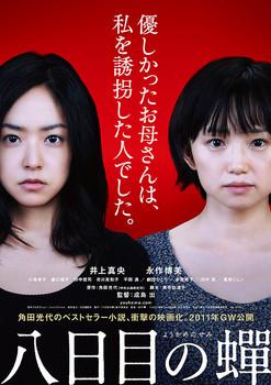 poster2-184.jpg