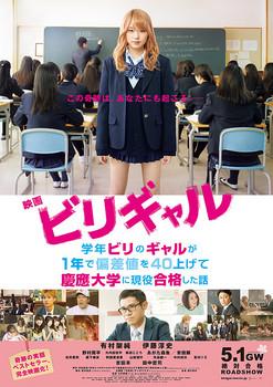 poster2-328.jpg