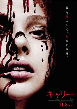 poster2-454.jpg
