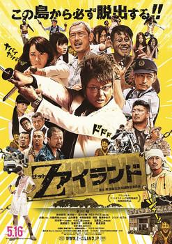 poster2-553.jpg