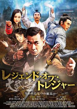 poster2-615.jpg