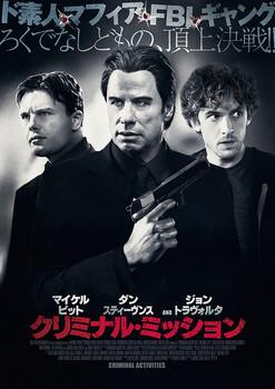 poster2-74.jpg