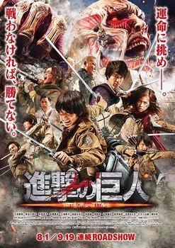 poster25B15D-60d26.jpg