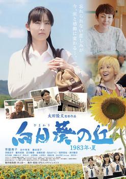 poster2[2].jpg